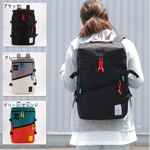 Walt gel Big Box Backpack