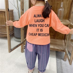 Children's Clothing Sweatshirt Kids Casual Korea