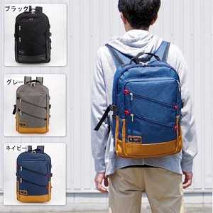 Walt USB Attached Daypack