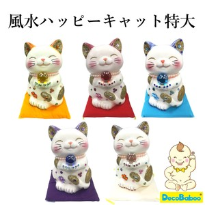 Ornament Feng Shui Happy Cat Large Beckoning cat