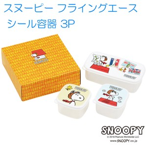Snoopy Peanuts Flying SEAL Food Container