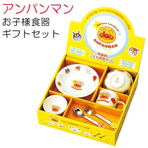 Anpanman for Kids Plates & Utensil Gift Set