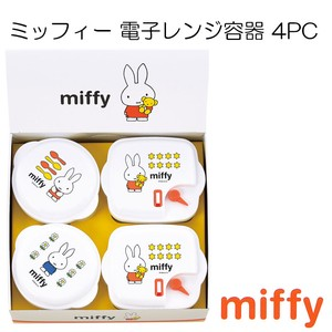 Miffy Microwave Oven Food Container