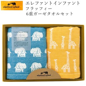 Towel Elephant Fan Gauze Towel Set