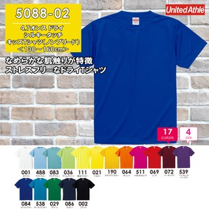 Dry Kids T-shirt reed