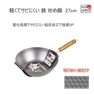 Iron Lightly Disposal PEARL KINZOKU 30cm