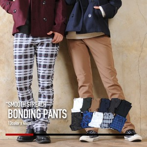 A/W Stretch Bonding Pants