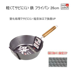 Frying Pan Iron Lightly Disposal PEARL METAL