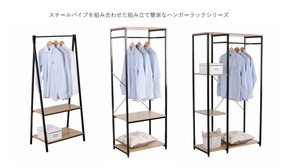 Steel Pipe Matching Assembly Easy Clothes Hanger Rack Series Assembly Furniture Joy