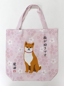 size Bag Big Bag Bag Inside Pocket Attached Sakura Shibatasan Pink