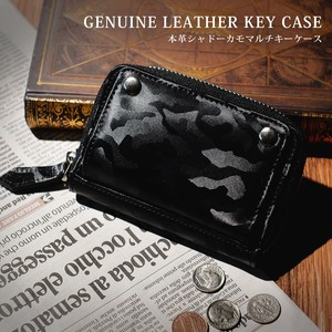 Genuine Leather Key Case Leather Coin Purse Card Men's Ladies