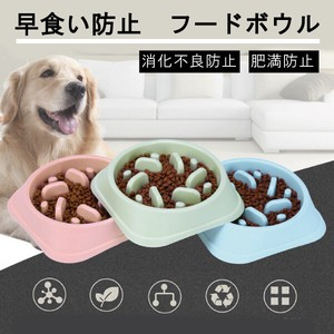 Pet Product Eat Prevention Food Bowl Food To Drink Prevention Plates & Utensil