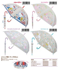 Sanrio One push Umbrellas Kids