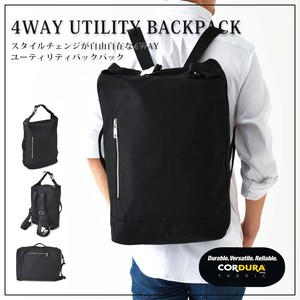 Fabric Use Backpack Men's Ladies Large capacity Nylon Water-Repellent