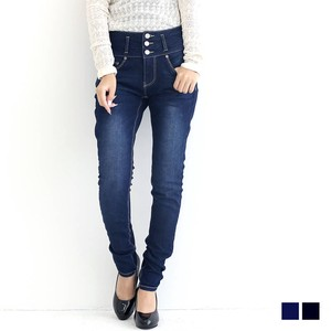 Stretch Denim Button High-waisted Skinny Pants