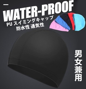 Cap Waterproof Leisurely Cap