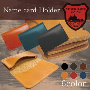 Tochigi Leather Series Business Card Holder Cow Leather
