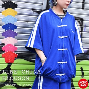 Short Sleeve Blouson Korea Flashy Line China