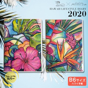 Hawaii Notebook B6 size