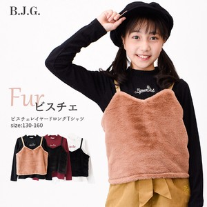 A/W Bustier Layard Long T-shirt Children's Clothing Girl