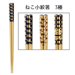 Chopstick 1Pc Komon Chopstick 3 Types