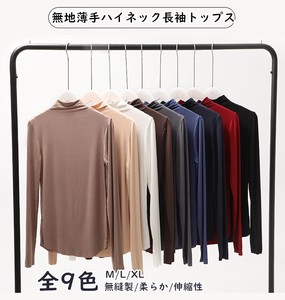 A/W Ladies Top Long Sleeve Plain Thin High Neck Stretch Stretchy