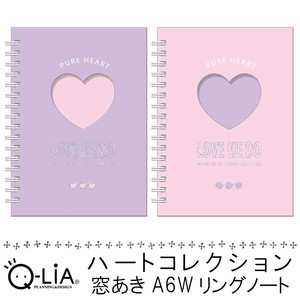 Heart Collection Window Ring Notebook