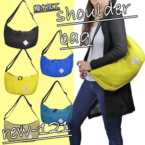 Pocket Shoulder Bag Water-Repellent Specification Water Bottle Holder