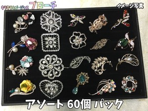 Glitter Brooch Assort 60 Pcs Pack
