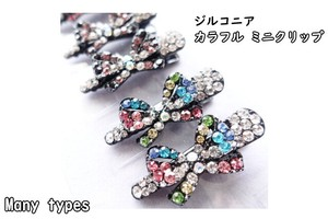 Zirconia Colorful Lip