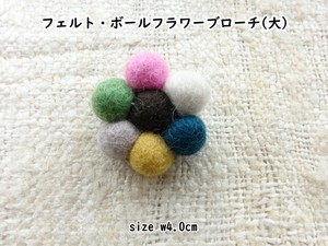 Felt Ball Flower Brooch