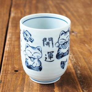Japanese Tea Cup cat Mino Ware