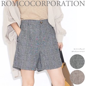 [2019NewItem] Mono Tone Checkered Tuck Shor Pants