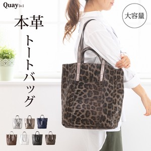 Cow Leather 2-Way Tote Bag