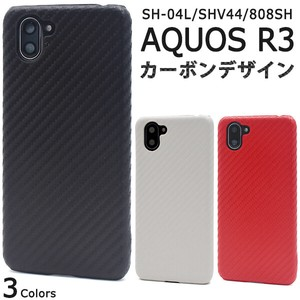 Smartphone Case Carbon Design Case