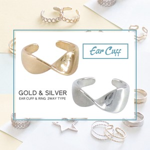 Design Ear Cuff Ladies Accessory Ring Gold Silver