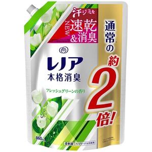 レノア本格消臭 フレッシュグリーン 詰替用特大サイズ 【 柔軟剤 】