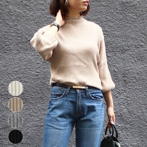 [2019NewItem] Wide High Neck Cotton Knitted mitis