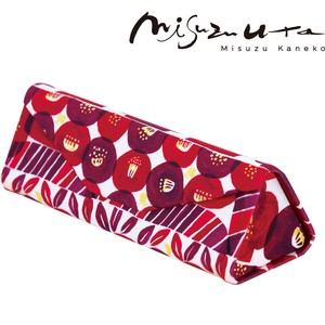 Folded Eyeglass Case Eyeglass Closs