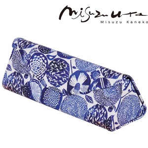 Folded Eyeglass Case Eyeglass Closs Small Birds