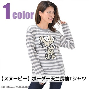 Halloween Snoopy Mummy Long Sleeve T-shirt