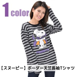 Halloween Snoopy Dracula Long Sleeve T-shirt