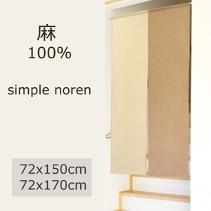 Japanese Noren Curtain Two Tone
