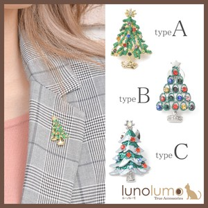 Christmas pin Brooch Lapel pin pin Batch Christmas Tree Tree Glitter