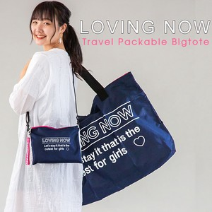 Travel Big Tote Eco Bag