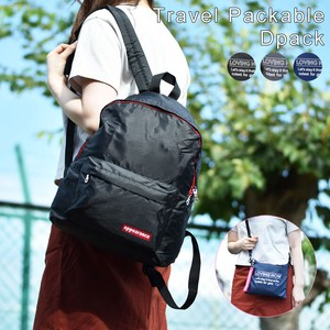 Pack Eco Bag Backpack