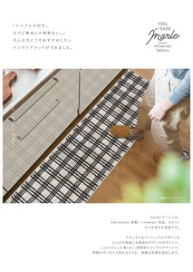 Interior Mat Kitchen Mat Fluffy Checkered Border Natural Design