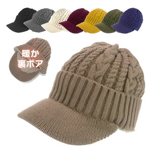Ruben Knitted Casquette Young Hats & Cap