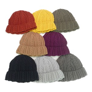 Ruben Cotton Cable Knitted Watch Cap Young Hats & Cap