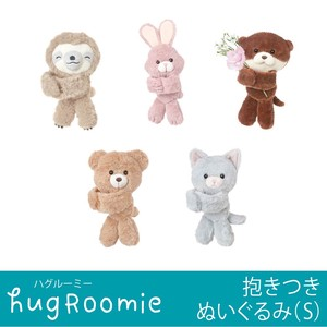 Gift Attached Soft Toy Soft Toy